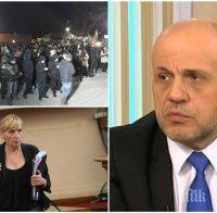 ГОРЕЩО - Томислав Дончев разби на пух и прах БСП заради