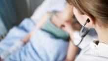 Как да разпознаем усложненията на грипа