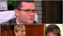 СКАНДАЛ: Червен депутат мълчи гузно за информатора на БСП - социалистите крият кой клевети Боил Банов