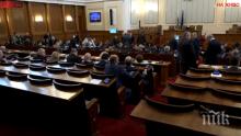 ОТ ПОСЛЕДНИТЕ МИНУТИ: Депутатите приеха окончателно Закона за горивата