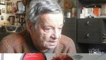 СЕМЕЙНА ТРАГЕДИЯ: Внукът на Величко Скорчев на косъм от смъртта
