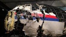 """Роднини на жертвите от сваления над Донбас """"Боинг"""" съдят Путин"""