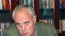 ЕКСПЕРТЕН КОМЕНТАР: Андрей Райчев разкри кои партии ще влязат в европарламента - ето кой може да обърка плановете на ГЕРБ и БСП