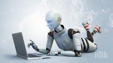 Учени създадоха робот със самосъзнание