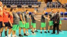 БРАВО: Варна приема олимпийската волейболна квалификация