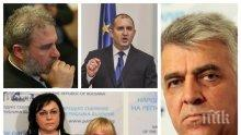САМО В ПИК! Румен Гечев: Боил Банов е невинен до доказване на противното - компетентните органи да преценят изнудван ли е