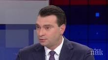 Калоян Паргов: Ние сме единствената партия, която се е извинявала за щяло и нещяло