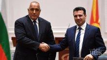 ВАЖНО: Борисов се среща утре със Зоран Заев в София