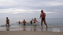 Треньор съветва: Карате и йога помагат срещу грип