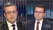 СКАНДАЛ В ЕФИР: Тома Биков бесен на червения Пенчо Милков заради Йончева! Социалистът призна, че Румен Радев може да си направи партия