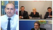 РАЗКРИТИЕ НА ПИК: Скандалният Ангелов бутнал компромата на Йончева веднага след жалбата на шефа му срещу него - експертът ползва БСП да се спаси от уволнение