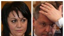 Сергей Станишев с остър коментар за политиката на Нинова: Прилича на кръчмарска разправия