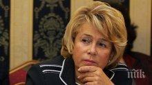 Емилия Масларова осъди България в Страсбург
