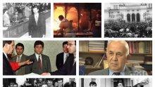 ОТ ПЪРВО ЛИЦЕ: България на косъм от гражданската война. Как се разминахме с ужаса преди 22 години