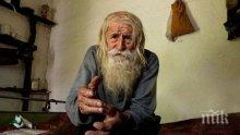 Дядо Добри за премиера: Бойко Борисов е от Бога изпратен!