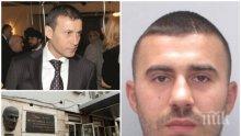 НОВИ ПОДРОБНОСТИ: Търсят болница за Стайко Стайков - синът на алкохолния бос в лошо здравословно състояние