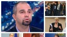 САМО В ПИК TV: Първан Симеонов с разтърсващ анализ за фалшивите новини на БСП, отчета на Румен Радев и шансовете на партиите на изборите (ОБНОВЕНА)