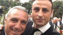 Камата засипа с хвалби Бербатов: Боец, който написа историята на българския футбол