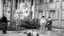 Спомени от соца: Как ходих на лов за мечки с Тодор Живков и Петър Младенов