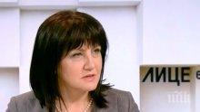 Цвета Караянчева избухна: Йончева играе Жана д'Арк, псевдосигналите й ни дават усещане за блато