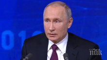 РАЗВРЪЗКА - Путин отсече: Русия прекратява участието си в Договора за ракетите със среден и малък обсег