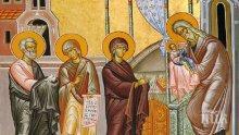 ГОЛЯМ ПРАЗНИК: Сретение Господне е - ето какви са поверията на Зимна Богородица