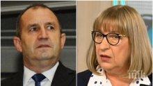 ТВЪРДА ПОЗИЦИЯ: Цецка Цачева захапа Румен Радев: Това беше отчет на опозиционен лидер, не на президент