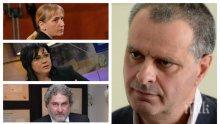 САМО В ПИК! Михаил Мирчев: Румен Радев няма потенциал да пренареди политическото пространство и не му е работа