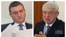 ИЗВЪНРЕДНО В ПИК TV: Владислав Горанов, Кирил Ананиев и още трима министри отговарят на депутатите (ОБНОВЕНА)