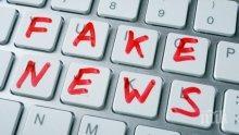 Фейсбук закри стотици акаунти заради фалшиви новини