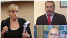 РАЗКРИТИЕ НА ПИК: Свидетелят на Йончева Ангел Ангелов изхвърлен от разузнаването след гей афера