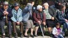 Жените със 130 лв. по-ниска пенсия от мъжете