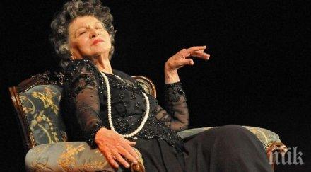 Днес Стоянка Мутафова става на 97: Ще отбележи 70 години на сцената със специален спектакъл-юбилей