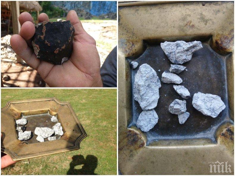 УДАР ОТ КОСМОСА: Метеорит падна в Куба