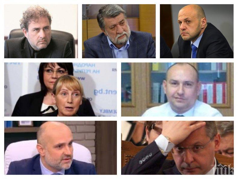АМИ СЕГА?! Поборничките срещу джендърите Нинова и Елена Йончева борят ГЕРБ с донос на гей-рекетьор като в най-мракобесните комунистически времена