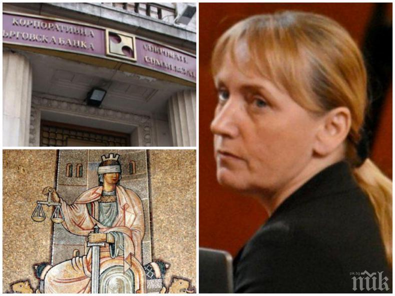 ОТ УПОР: Политолог разкова Елена Йончева - бутафорните й разкрития са паника и кризисен пиар