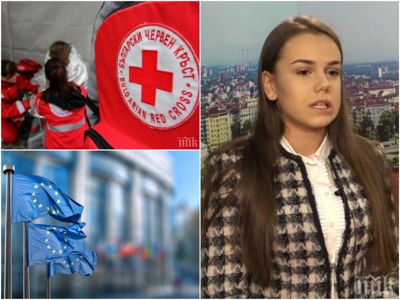 САМО В ПИК TV: Българска ученичка стана посланик на Европейския съюз - 17-годишното момиче е шеф и в Червения кръст