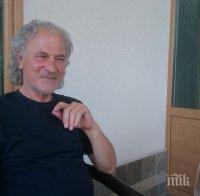 ТЪЖНА ВЕСТ: Отиде си художникът Стоян Цанев