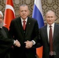 Путин свиква Ердоган и Рохани насреща в Сочи заради Сирия