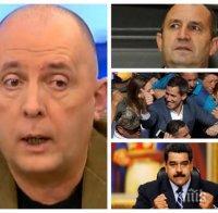 Георги Коритаров за ПИК: Позицията на Радев е повод за национален срам, мракобесническа е
