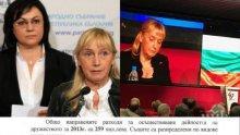 Червена ли е Елена Милиончева - любимката на Корнелия милионерка в имоти, изкупила 7 декара гори на Панчарево, 3 апартамента и тузарска вила (ДОКУМЕНТИ/СНИМКИ)