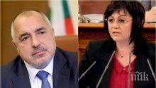 ГОРЕЩО ПРОУЧВАНЕ: ГЕРБ бие БСП безапелационно на евроизборите - 50% гласуват за партията на Борисов, 21% за червените (ТАБЛИЦА)