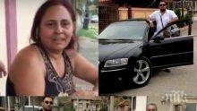 """СКАНДАЛНИ АФЕРИ: Майката на """"слепците"""" шофьори с ТЕЛК изкарала милиони с """"магии"""" от наивни палестинци"""