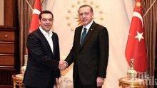 """Ципрас иска """"уважение, честност и директност"""" от Ердоган"""