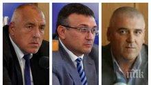 ПЪРВО В ПИК TV: Борисов скръцна със зъби за контрабандата на горива - ето как ще работи новата система за видеонаблюдение (СНИМКИ/ОБНОВЕНА)