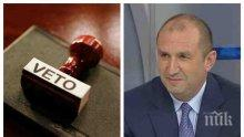 ОТ ПОСЛЕДНИТЕ МИНУТИ: 13-то вето на президента - Радев върна Закона за личните данни