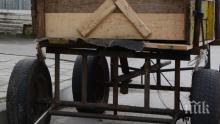 Каруцар замеря патрулка с крадени дърва
