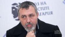Христо Мутафчиев: За 2 години заплатите на актьорите скачат 40%