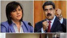 РАЗКОЛ В БСП ЗА ВЕНЕЦУЕЛА! Червените в Пловдив контра на лидерката Корнелия Нинова - направиха я за смях след позицията й за Мадуро