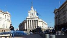 """Министерството на културата изгуби на втора инстанция делото за неустойката за """"Ларгото"""""""